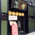 名古屋駅から徒歩3分!本格懐石料理とおばんざいランチ