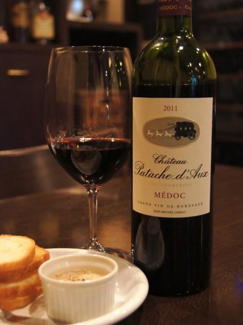 Le Bol (ル ボル)赤ワイン