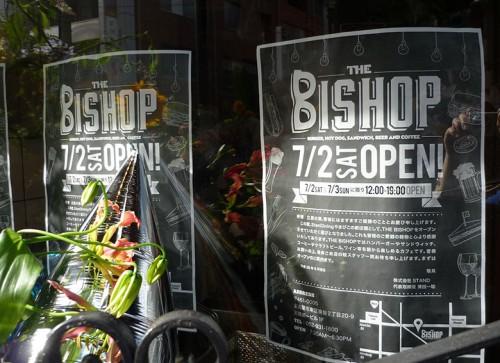 BISHOP(ビショップ) ポスター