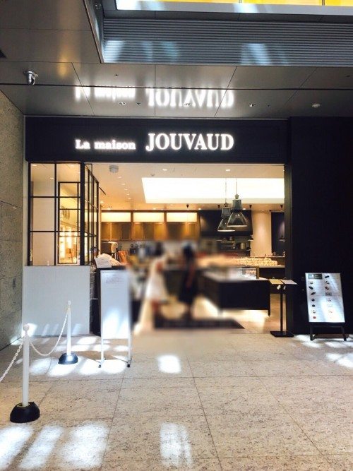 ラ・メゾン・ジュヴォー KITTE名古屋店 (La maison JOUVAUD)外観
