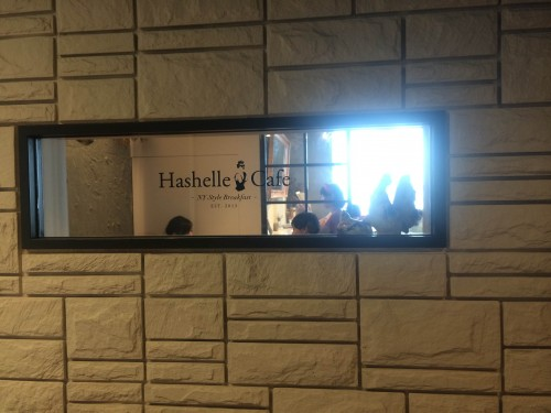 Hashelle Cafe (ハッシェル カフェ)店内3