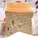【名古屋駅】吹上で人気の美味しい食パンが手軽に♪