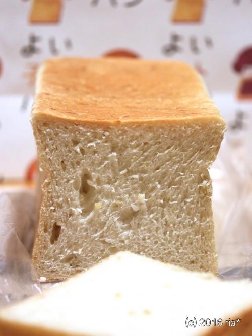 *よいことパン*540円(税込)