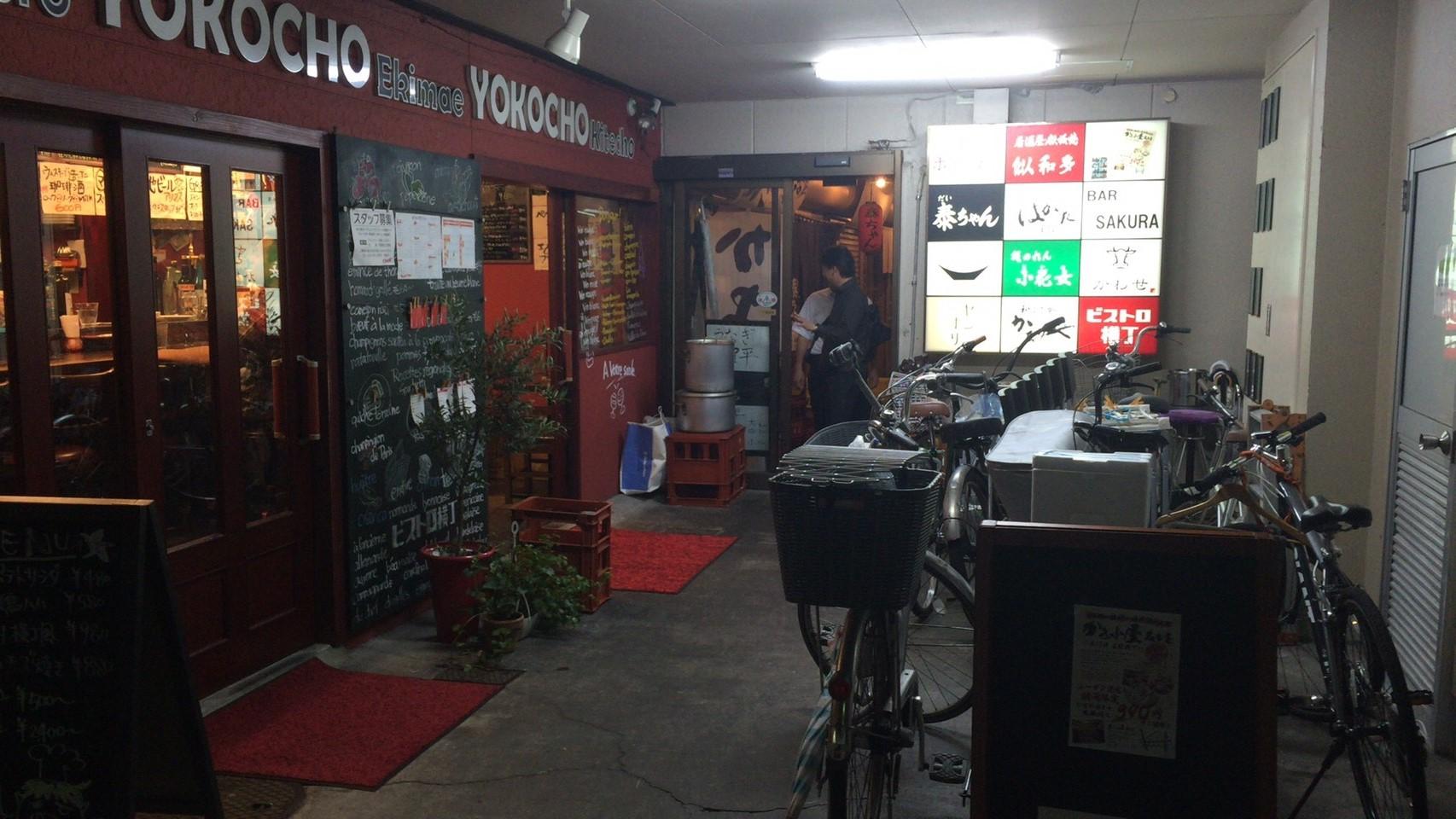 【名駅徒歩10分】ビール・日本酒・ワイン 美人店主が迎える三拍子揃った立ち飲みの名店