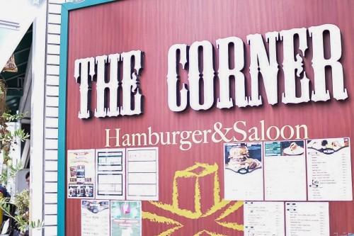 ザ・コーナーハンバーガー&サルーン(THE CORNER Hamburger&Saloon) 外観