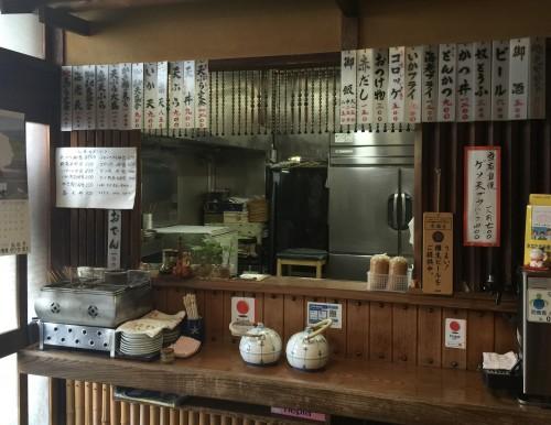 天ぷら天平 店内