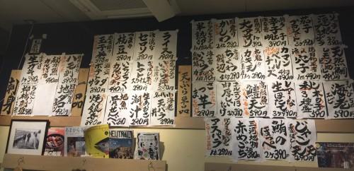 天ぷらとワイン 小島 メニュー