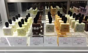 【栄】世界初!新食感のフローズンマシュマロ