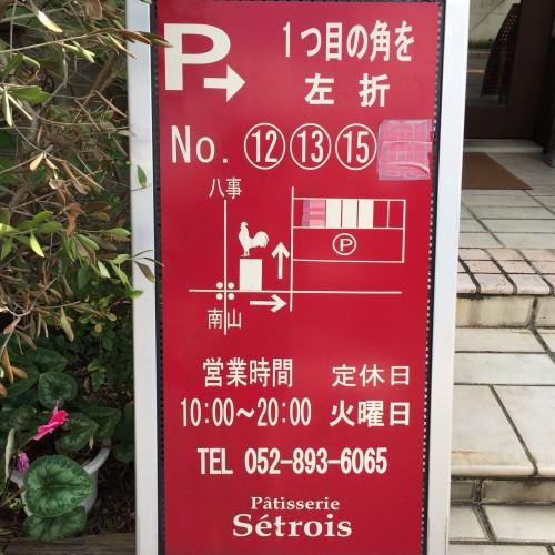 駐車場は3台分完備