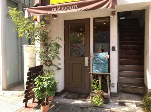 大須のカフェで体にいい日替わりプレートランチ