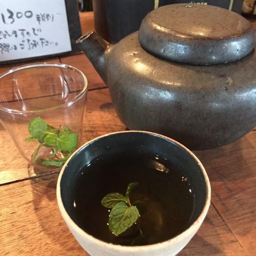 玉緑茶☆ 450円
