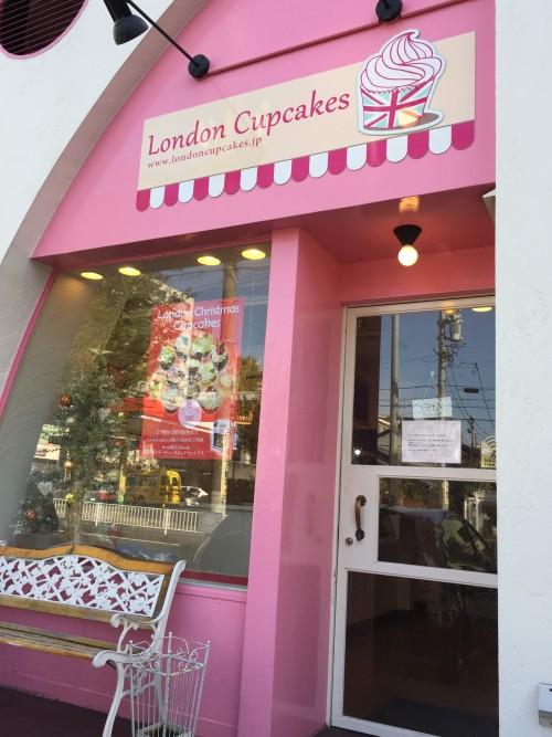 London Cupcakes (ロンドンカップケーキ) 外観