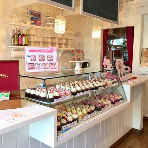 London Cupcakes (ロンドンカップケーキ) ショーケース
