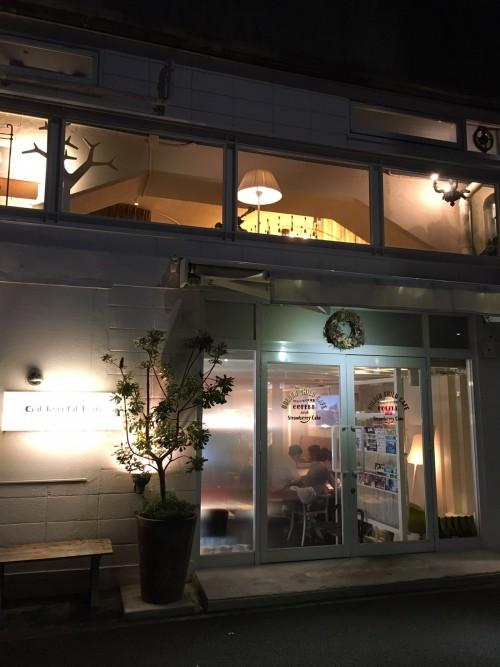 ゴールデンチャイルドカフェ (Golden child cafe) 外観
