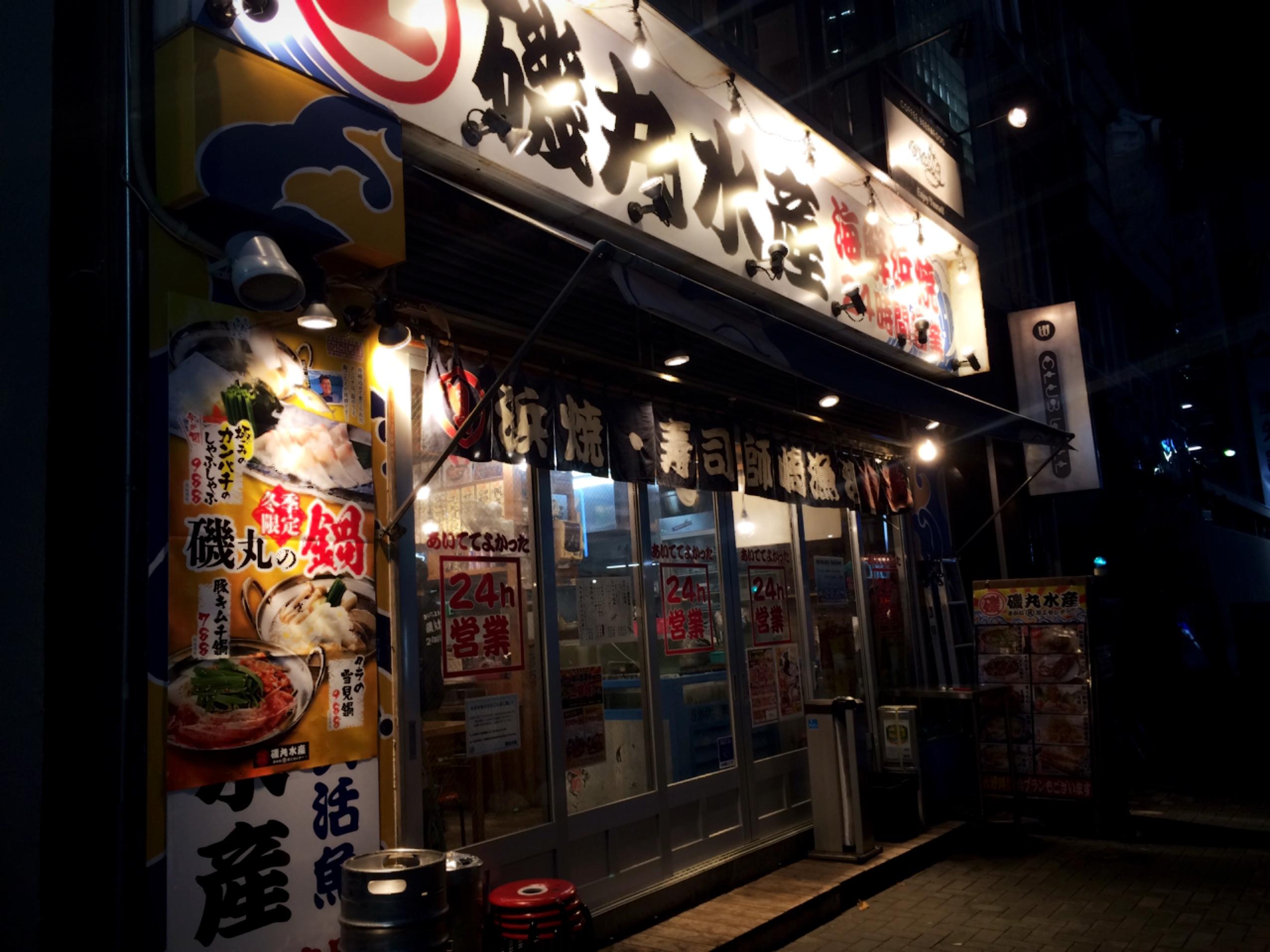【栄駅徒歩3分】海鮮好き必見!都会のど真ん中で海の幸を堪能