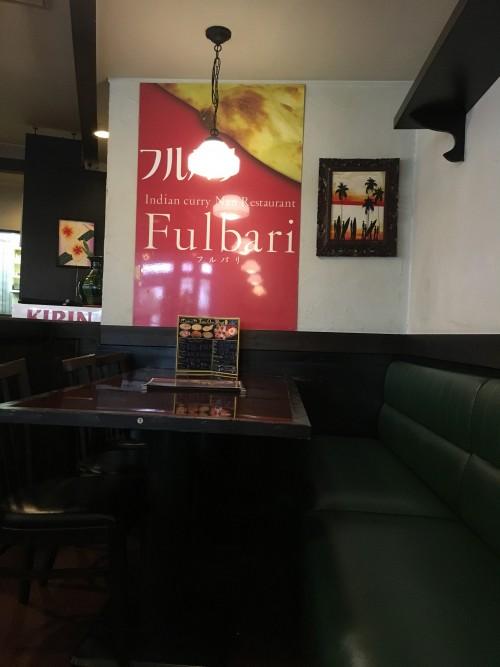 フルバリ(Fulbali) 店内