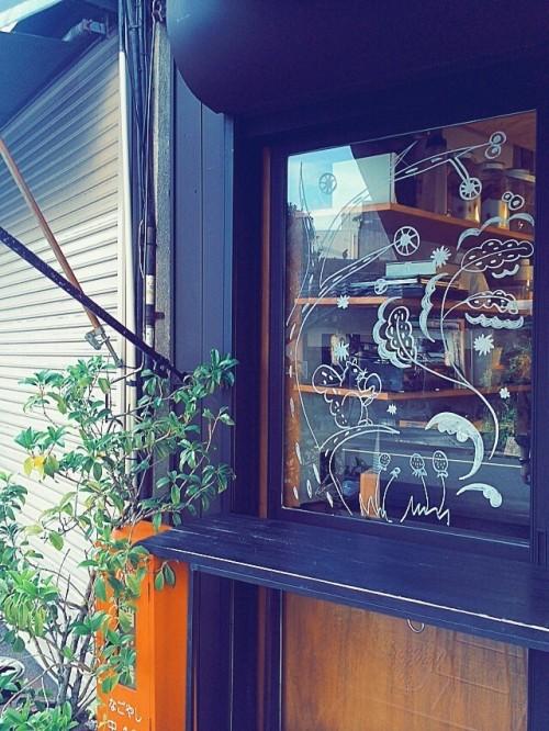カンノン コーヒー (KANNON COFFEE)窓