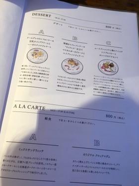 カフェ ダイヤモンドデイズ メニュー
