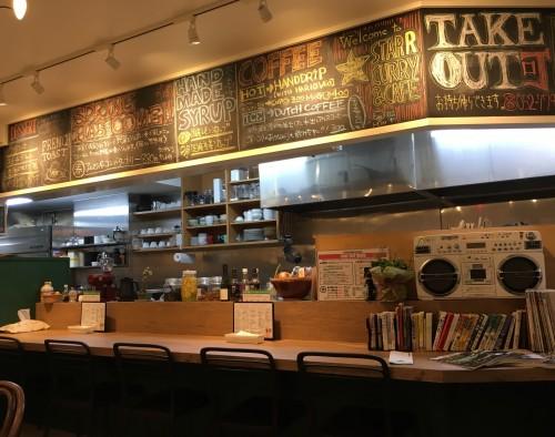 スターカリー&カフェ(STARR CURRY AND CAFE)店内