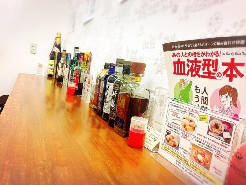 お酒や雑誌