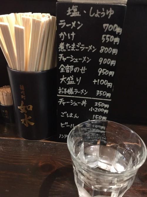 如水 本店 (じょすい) メニュー