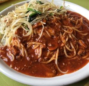 高畑|手作り絶品ソースと生麺が最高のハーモニーを奏でるスパゲティー!
