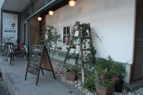 本山 de cafe HARUJI (モトヤマ デ カフェ ハルジ)