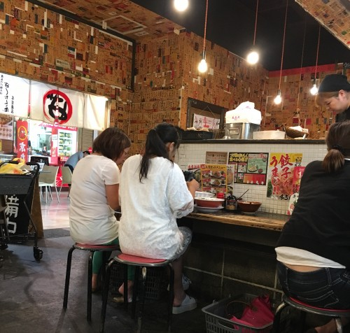 廣島つけ麺本舗 ばくだん屋