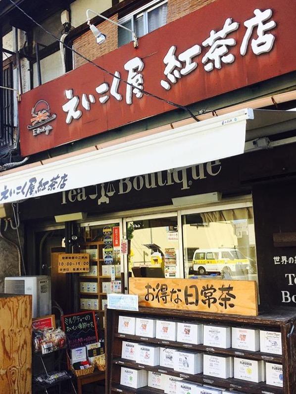 千種区覚王山|世界各地からの直輸入紅茶とスパイスにこだわった日泰寺参道にある老舗有名インドカレー店!