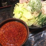 中川区山王|広島グルメ・廣島つけ麺!自分の辛さへの限界にチャレンジしてみませんか?