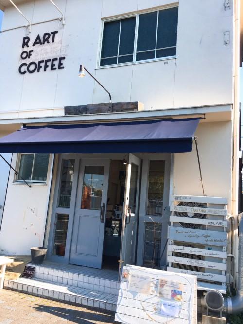 R ART OF COFFEE(アールアートオブコーヒー)外観