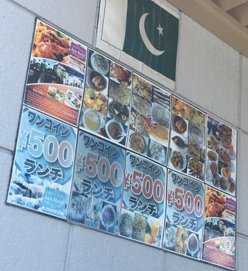 ワンコイン500円ランチ