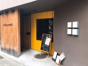 矢場町|昼でも夜でも使える落ち着きcafe