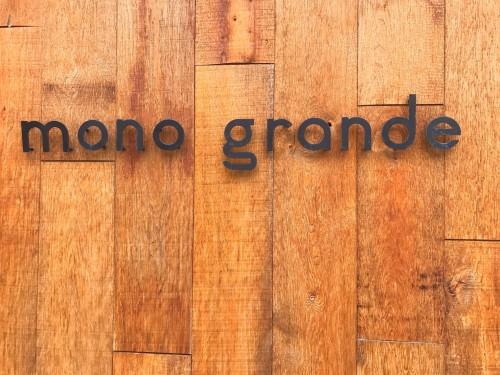 mono grande (モノ グランデ)
