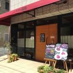 金山・東別院|お店の雰囲気も素敵♪上質でリーズナブルな洋食屋さん♪