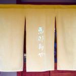 瑞穂区石川橋|食通女子公認!秋の風物詩「絶品栗パフェ」