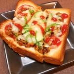 レシピ|名古屋めし×喫茶店めし=新名古屋めし!「台湾ピザトースト」