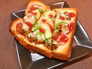 レシピ 名古屋めし×喫茶店めし=新名古屋めし!「台湾ピザトースト」