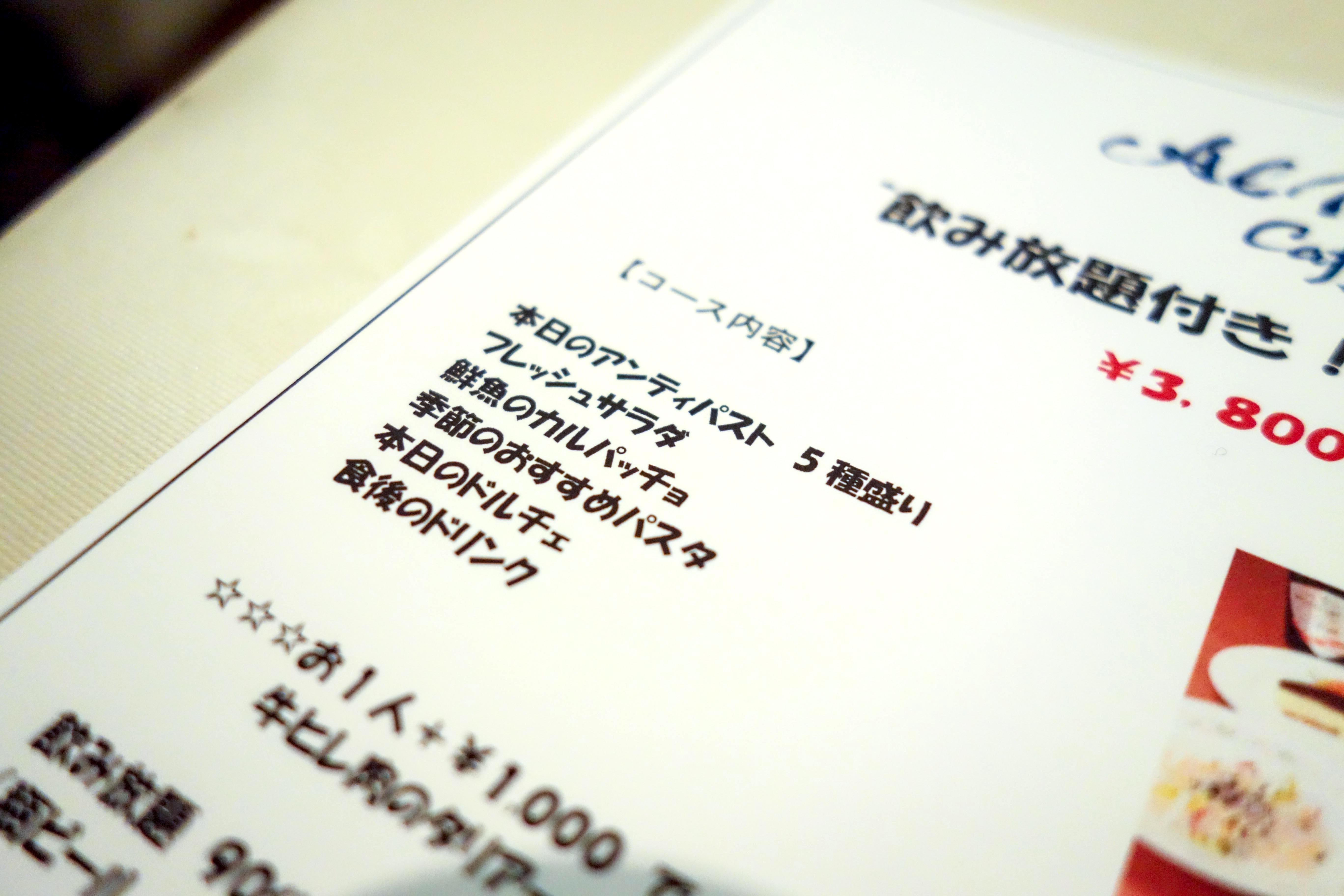 DSC09157