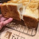 名駅|パン好きにはたまらない!日本一?美味しいトーストのお店