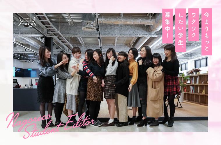 02_募集_学生_サムネイル