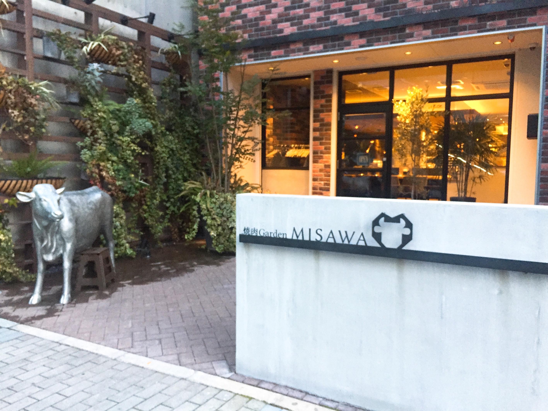 久屋大通|まるでカフェ?お洒落な空間でいただく焼肉ディナー