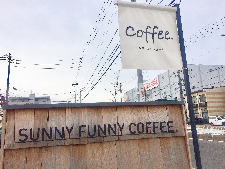 中川区|街中で一際目をひくお洒落カフェ