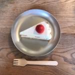 鶴舞|有名デザイン会社が手掛ける新ブランド!タルトとサンドイッチのテイクアウト専門店