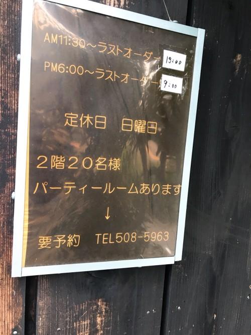 012AB865-38F4-4D7D-9720-D9EF80D82112