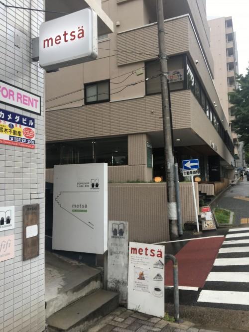 IMG_0828-min