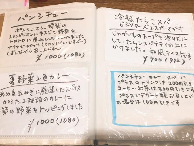 1D3B09B2-DACD-408F-9CF3-26AE565C13E5