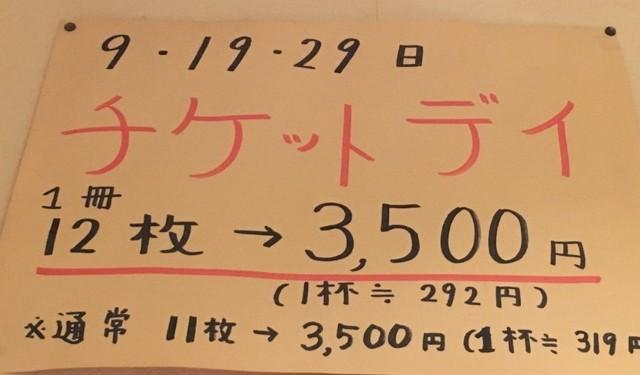 73CE6B66-A36E-4449-A228-D74449159EE0
