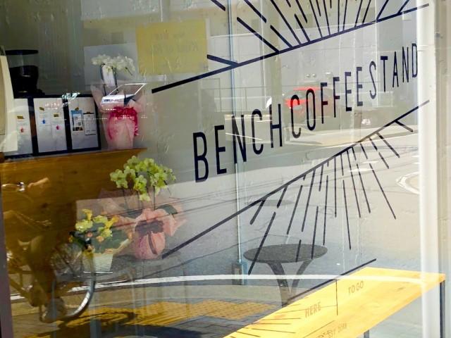 平針|スペシャリティコーヒーを楽しめる、シンプルなコーヒースタンドでひと休み