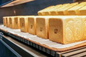 植田|焼きたてパン食べ放題付き!食パン専門店が手がけるデリプレートランチ